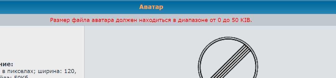 аватар.PNG